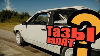 Test-Drive ВАЗ 2108 Ралли