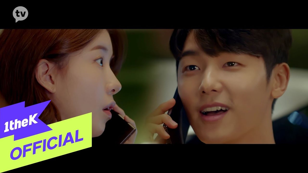 [MV] Byeol Eun(별은) _ Quest(How To Be Thirty(아직 낫서른) OST Part.4)