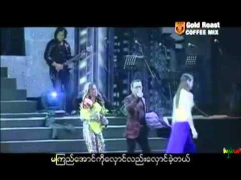 Ko B A - Aung Ko Latt, Sandi Myint Lwin