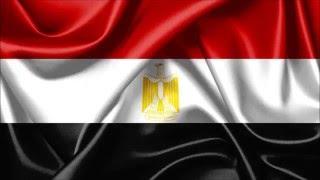 السلام الوطني المصري ( موسيقي فقط )