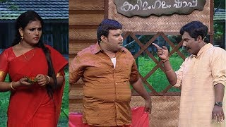 Thakarppan Comedy I Aaram Thamburan from Curry Mangalam Toddy Shop.. I Mazhavil Manorama
