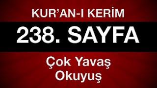 Kur an ı Kerim 2 sayfa