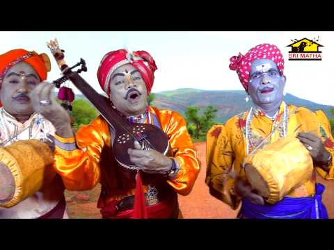 Burrakatha || Indian Traditional Burra Kathalu || Musichouse27