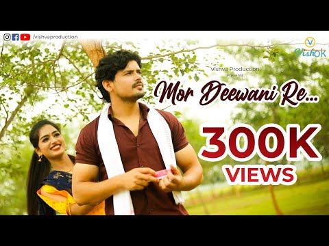 Mor Deewani Re I CG New Song I Dilesh Sahu, Anjalee Shukla | Cgshital I Abhijeet, Rani | Md. Siraj