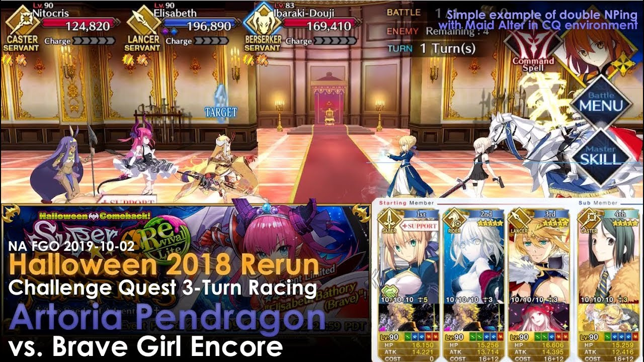 Soa Hinagiku S Fate Grand Order Blog