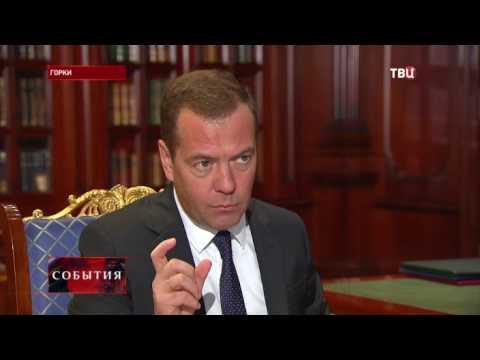 Dmitry Medvedev meeting with Oleg Deripaska