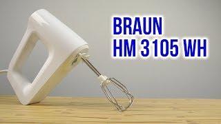 миксер Braun HM 3105