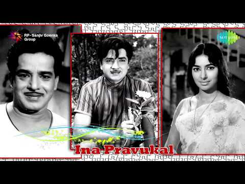 Inapravukal (1965) Full Songs Jukebox | Sathyan, Prem Nazir, Sarada | Malayalam Movie Songs