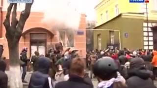 Экстремисты не прекращают вылазок по всей Украине Последние новости Украина Киев 22 02 2014