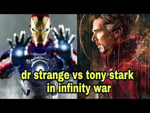 DR STRANGE VS TONY STARK IN INFINITY WAR ...