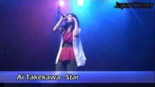 武川アイ - Star