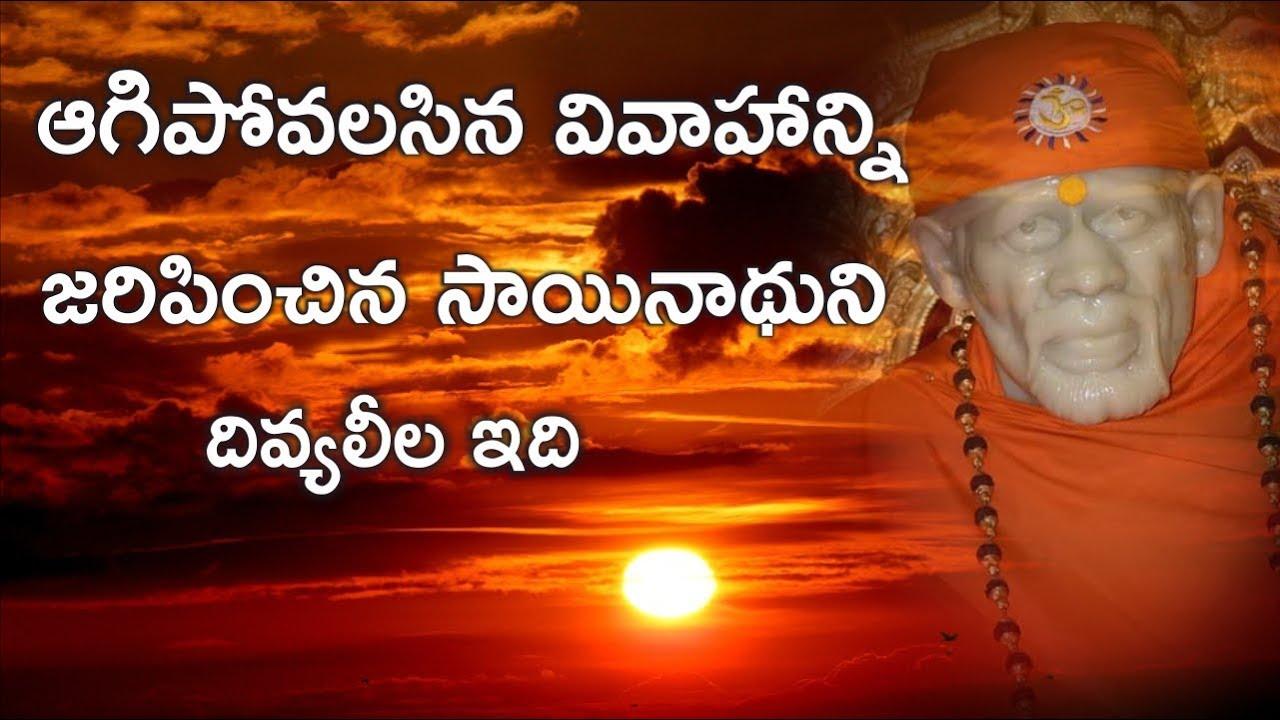 Faith in Baba Never FailsII Shiridi Saibaba Divya Leela II Grand Master Sai