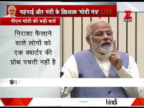 Watch PM Modi's address at company secretaries golden jubilee event