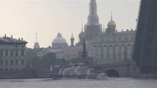Репетиция военно морского парада 22 июля 2018 в СПб  Часть 1
