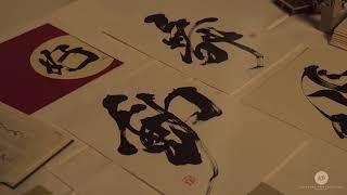 Animační programy / Kaligrafie / Japonský a čínský kaligrafický koutek