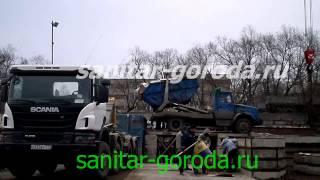 Вывоз мусора контейнером компании Санитар Города(, 2015-03-31T14:06:24.000Z)