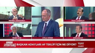 İstanbul Barosu Seçimleri - Atilla Güner İle Ayrıntılar - 18 Ekim 2018