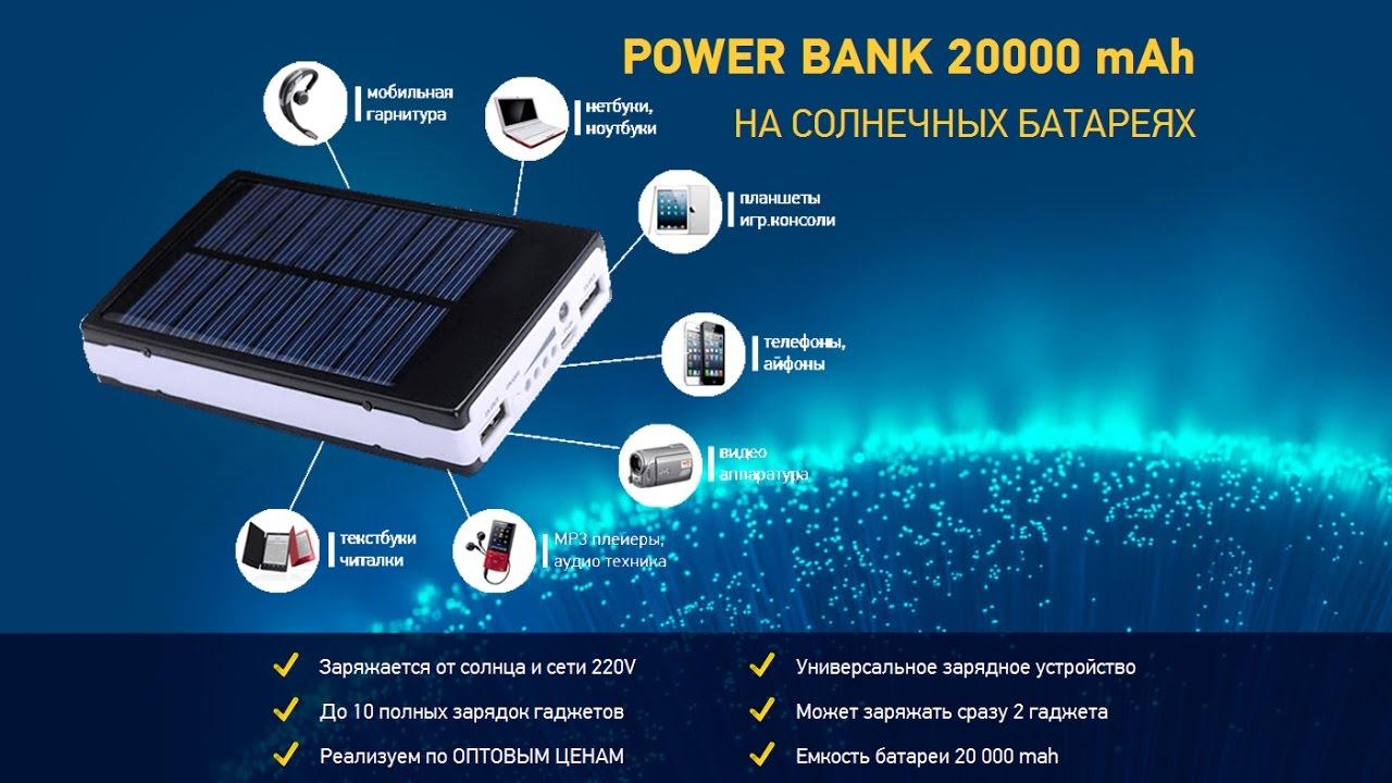 Купить аккумулятор универсальный xiaomi mi power bank 20000mah white с гарантией 12 мес по низкой цене. Есть видео обзор, отзывы 34. Доставка по украине: харьков, киев, днепропетровск, одесса, запорожье, львов и другие города.