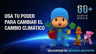 Pocoyó usa su poder en La Hora del Planeta 2015 #TuPoder ⏐ Earth Hour #YourPower