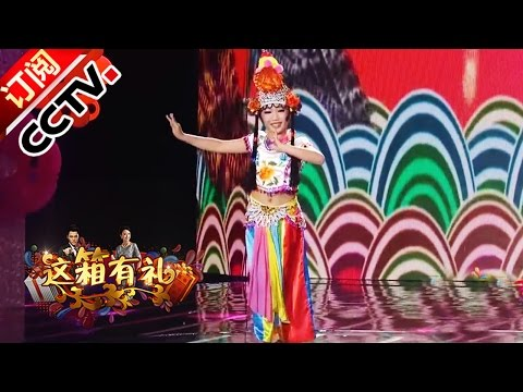 [综艺盛典]舞蹈《俏花旦》 表演:赵子宜 | CCTV