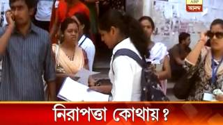 Katwa Rape case, Rammohan College reaction