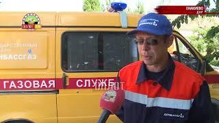 • г.Енакиево, ДНР. Лучшая бригада АДС