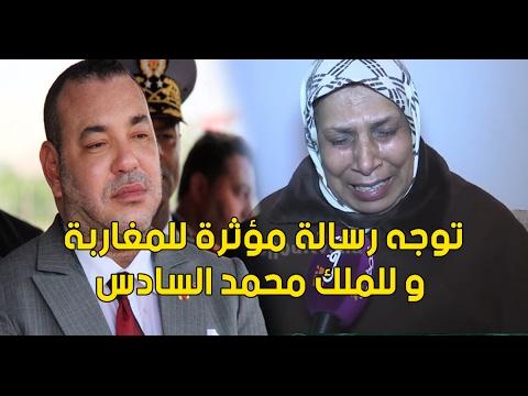 الأستاذة المتهمة بتعنيف الطفلة هبة..توجه رسالة مؤثرة للمغاربة و للملك محمد السادس..أنا لست قاتلة