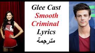 Micheal Jackson by Glee Cast - Smooth Criminal Lyrics مترجمة