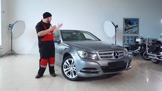 Mercedes-Benz C-Class. Стоит ли брать? | Подержанные автомобили