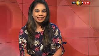 Biz1st In focus TV1 30th October 2018 Thumbnail