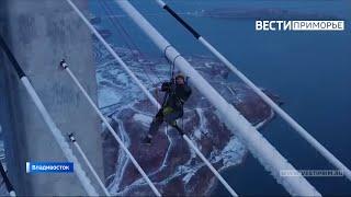 Фотограф из Владивостока рассказал, как ему удалось снять видео с альпинистом на вантах моста