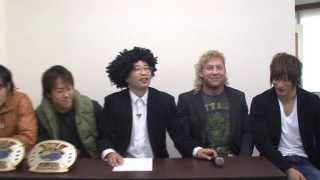 11月10日の名古屋大会&11月17日の後楽園大会を控え、TEC事務所でDDTがニ...