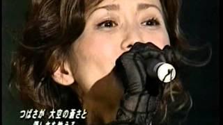 本田美奈子 つばさ 3