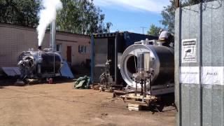 Топливный парогенератор высокого давления,  испытания www.adin-msk.ru(Производственная компания «Адин» предоставляет комплексные услуги по разработке, производству, монтажу,..., 2014-04-23T11:41:46.000Z)