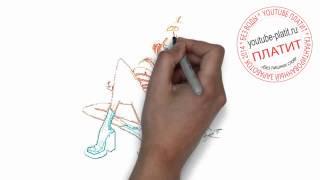 Учимся рисовать винкс поэтапно   Картинки как правильно нарисовать винкс за 30 секунд(83 486 рублей за 22 дня! Новая уникальная система заработка! http://glopages.ru/affiliate/1905293 НАЖИМАЙ прямо сейчас и УЗНАЕШЬ..., 2014-07-26T20:28:52.000Z)