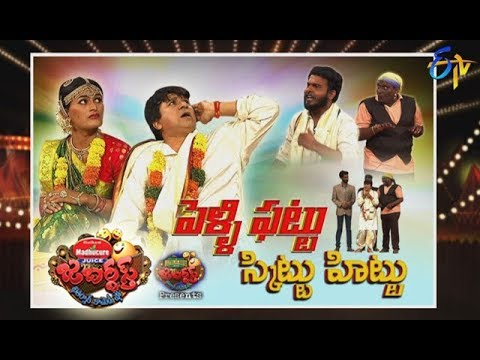 Jabardasth |  7th December 2017 | Full Episode | ETV Telugu