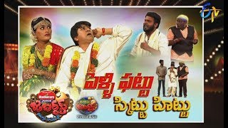jabardasth 7th december 2017 full episode etv telugu