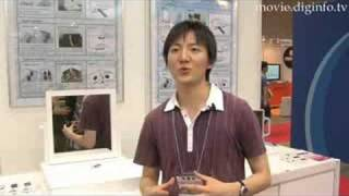 日本バーチャルリアリティ学会のHeaven's Mirror : DigInfo
