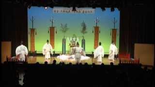 宮地嶽神社「筑紫舞」奉納 2014年 古田武彦九州講演