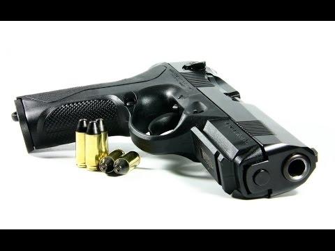 Получить Лицензию На Оружие Через Госуслуги