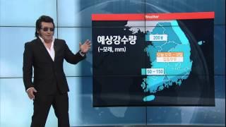SBS [모닝와이드] - 김보성의 의리날씨, 오늘은 흐으리임!