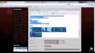 Как добавить торрент файл на сайт ucoz