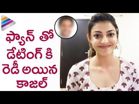 Kajal Aggarwal About Dating A Fan On LIVE | Kajal Agarwal FB Live Interview | Telugu Filmnagar