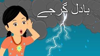 Badal Garjey and Many More | 60 Minutes + | بادل گرجے | Urdu Nursery Rhymes Collection