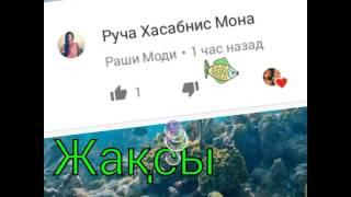 Моника Моди