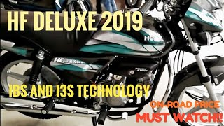 NEW HF DELUXE iBS MODEL 2019|i3s TECHNOLOGY| DETAILED REVIEW|PRICE |SPECIFICATIONS
