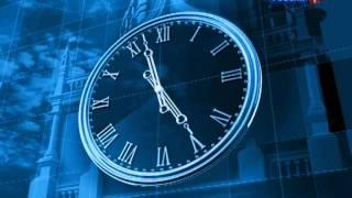 Часы (Россия-1, 2003 - н.в.)