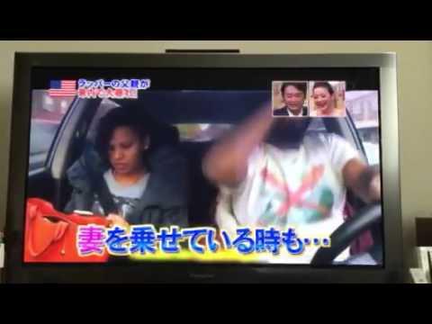 QUEENZFLIP - ON JAPANESE TV - JAPANESE NEWS #FLIPSONGREACTIONS