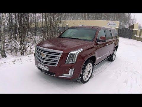 Взял Cadillac Escalade -  застрять не смог, попер по трассе!