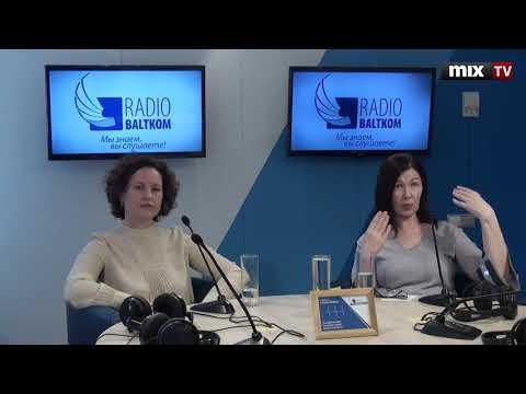 """Екатерина Зильберштейн и Сандра Тимофеева """"Встретились, поговорили"""" #MIXTV"""